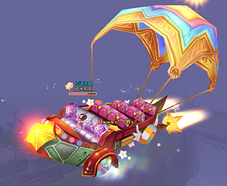 每天都是儿童节—— 游乐园飞艇>