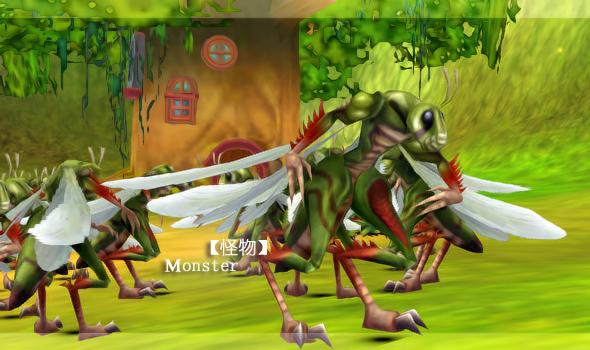 怪物图鉴-彩虹岛